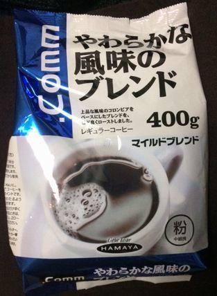 HAMAYA コーヒー やわらかな風味のブレンド